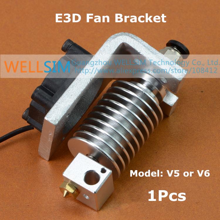 1Pcs E3D V5 V6 All Metal Fan Bracket Hot end Fixed Plate Aluminium alloy For 3D