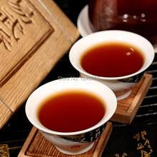 250g old puerh health care arbor Pu erh Pu er the tea weight lose puer pu