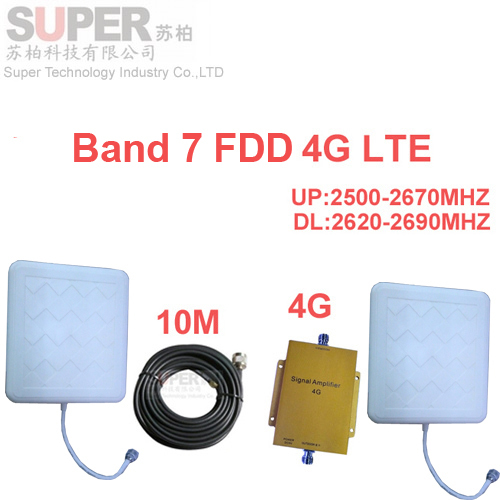 4G phone booster 4G 2500-2570mhz 2620-2690mhz 4G booster band 7 LTE 4G repeater w/ 10M cable & antenna LTE booster FDD amplifier(China (Mainland))