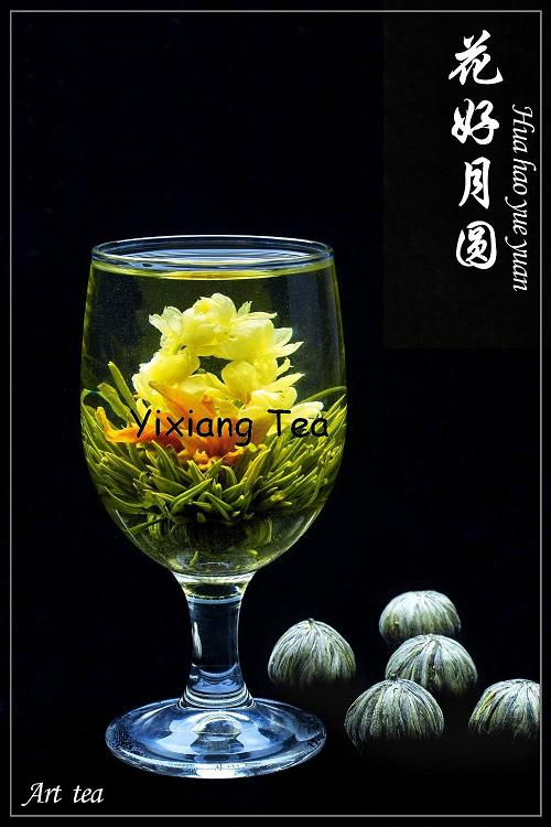 Lily series blooming tea<br><br>Aliexpress