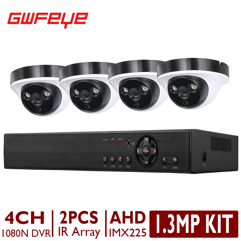 GWFEYE 4 Channel 1080N FHD AHD DVR CCTV Security System Kits WIth 4PCS SONY IMX225 1.3MegaPixel Array LED Cameras Surveillance(China (Mainland))