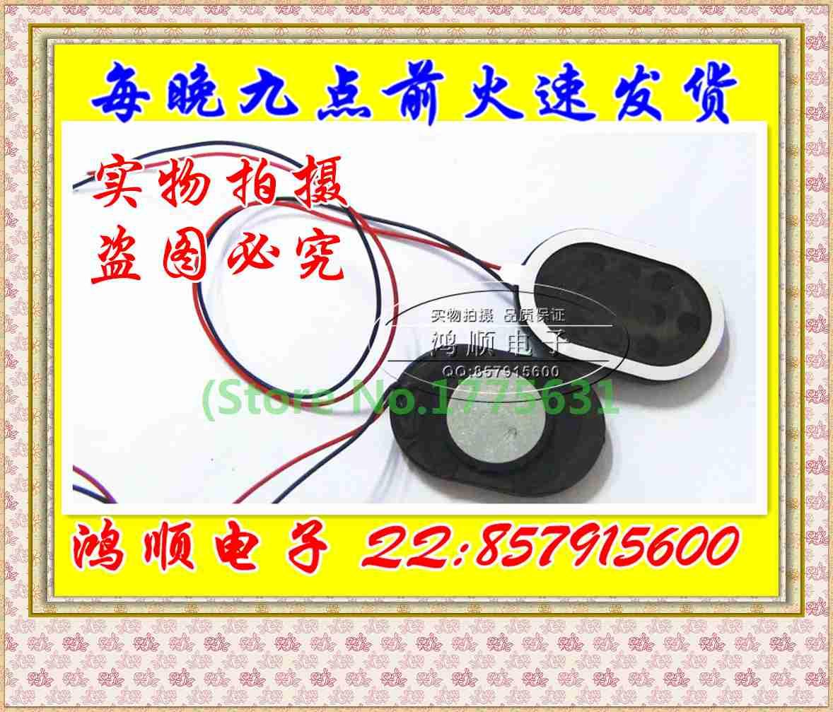 Tablet Speaker 1. / watt 8R / Europe 24 * 15 * 4mm(China (Mainland))