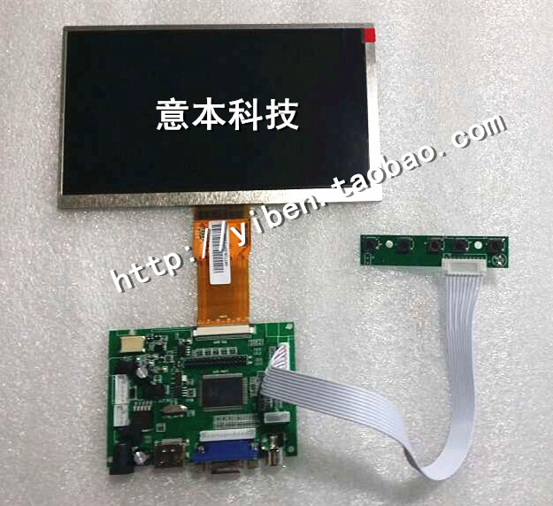 7-inch high-definition LCD screen driver board kit AV + VGA + HDMI driver board 1024 * 600 Car small displays