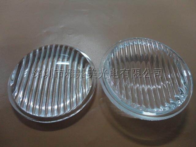 Street light LED lens optical glass lens diameter 69.3MM Streak convex Led lens More than 95% transmittance car lens<br><br>Aliexpress