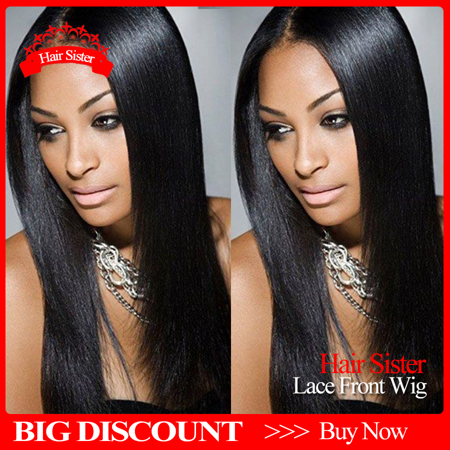Silk Straight Natural Black Long Synthetic Lace Front Wig Glueless1B Color Heat Resistant Hair Wigs/Free Shipping New<br><br>Aliexpress