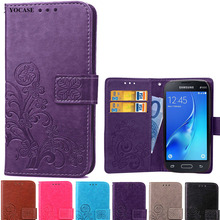 Buy 2016 Luxury Wallet Leather Case Samsung Galaxy J1 Mini J105 J105H SM-J105H J105F / J1 Nxt Duos Flip Phone Back Cover Coque for $2.83 in AliExpress store