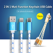 ELINAT 15CM 3 in 1 Micro USB Charger Cable for iPhone 5s 6 6s 5 ipad for lighting Cable Wire Fast Charging Mobile Phone Cables