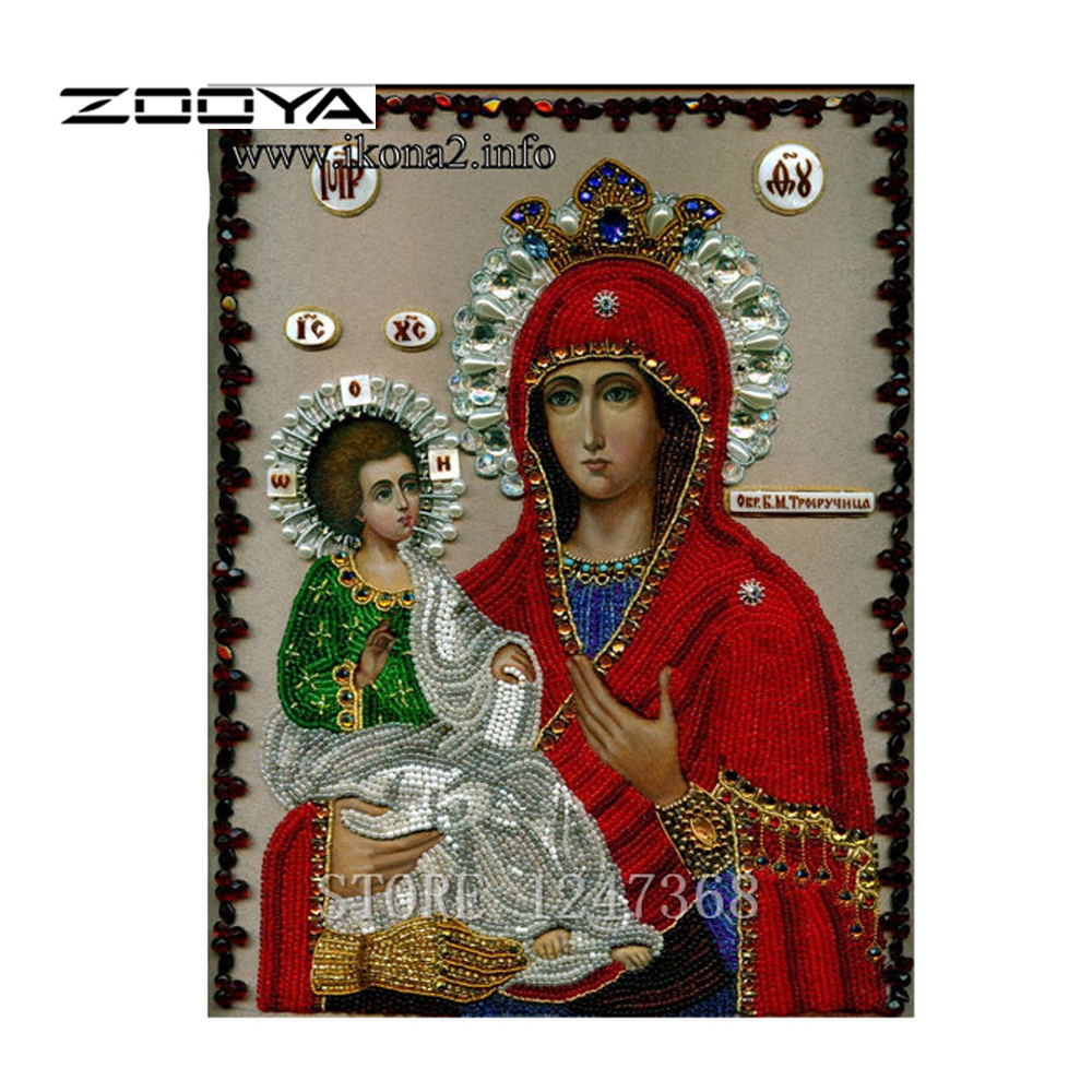 ZOOYA Blessed Virgin Mary And Baby Hot Sale Needlework Home Textile Embroidery Cross 3D Flash Diy Diamond Stitch Painting BB328(China (Mainland))