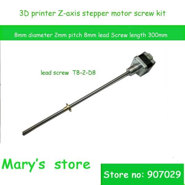Buy 42 Lead Screw Linear Stepper Motor 1 5a 40mm 300mm Rod