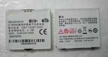 Free shipping high quality mobile phone battery AB0680WCN for Philips 292  with excellent quality and best price