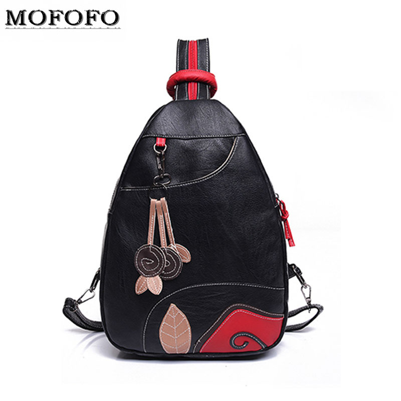 Buy Best New Tassel Leaves Women Cute Backpacks School Bags Girls ...