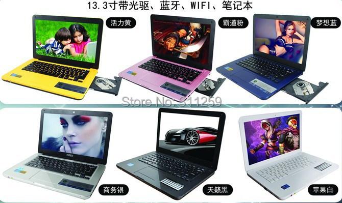 10 pieces fashion computer notebook 13.3 inch screen 4gb ram memory 500gb hard drive - THOMAS WANG's store
