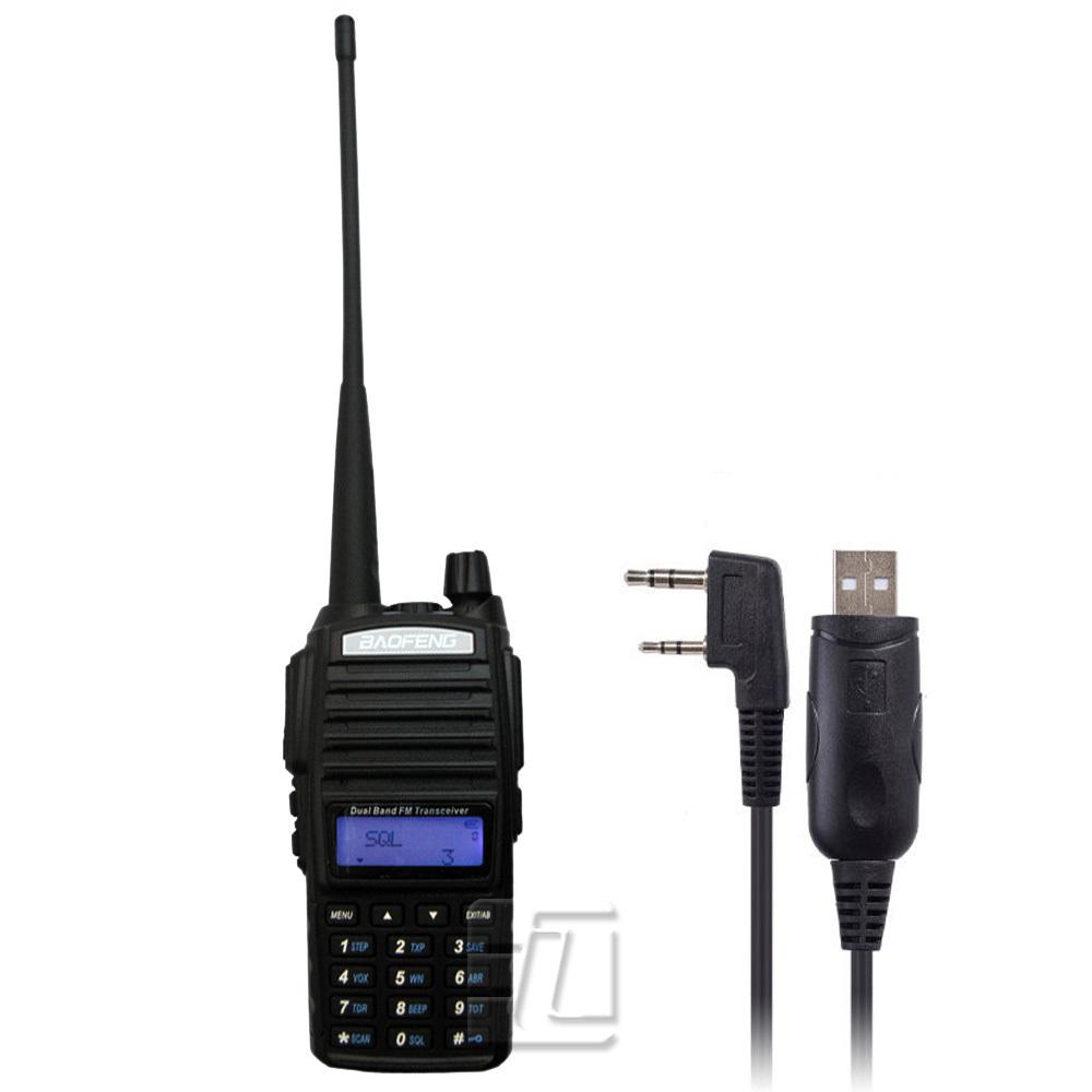 Portable Radio BaoFeng UV-82 5W 10KM Walkie Talkie amateur radio Pofung handie talkie uv 82 ham radio USB Program Cable(China (Mainland))