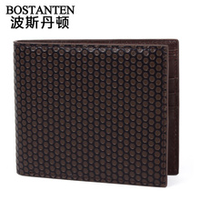 football wallet price