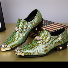 Free shipping New Arrival 2015 Men Alligator Oxfords Fashion Pointed Flat Shoes Casual Lace Up Men's Leather Shoes