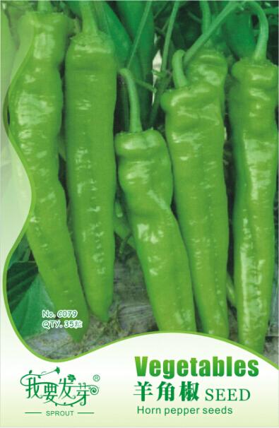 1 Original Pack, 35 seeds / pack, Green Big Long Horn Sweet Pepper Bulgarian Vegetable Seeds Land Miracle LMP005(China (Mainland))