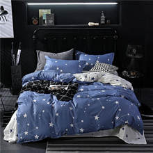 2018 Aloe Cotton Bedding Set 1 Pcs duvet cover/ quilt cover/comforter cover size 160*210/180*200/200*230/220*240 free shipping(China)