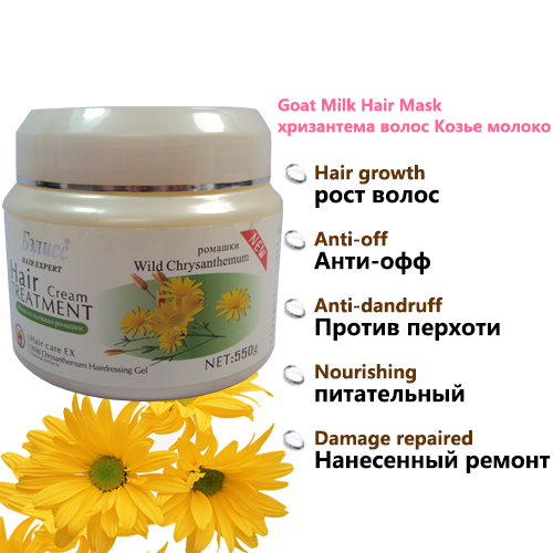 Moisturizing Nourishing Damaged Repair Hair Mask Treatment Chrysanthemum Essence Masks For Hair 550g(China (Mainland))