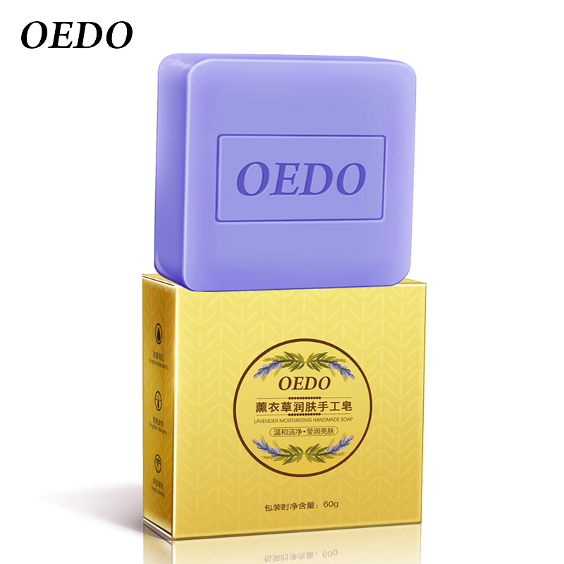 Lavender Extract Moisturizing Handmade Soap Deep Cleaning Brighten Skin tone Face Care Improve the Pores Beauty Health Soap(China (Mainland))