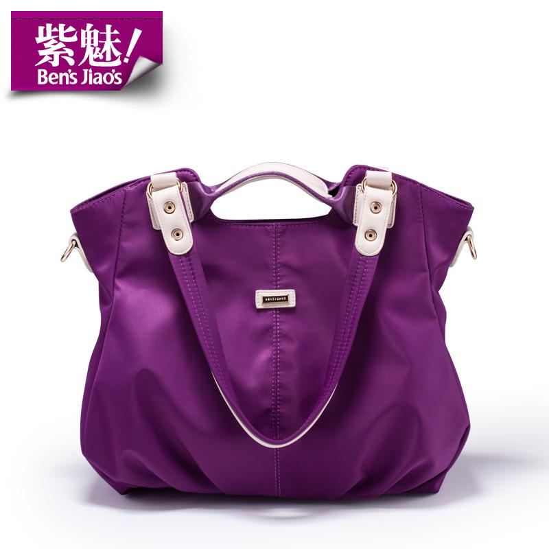 Bens Jiaos new purple ladies ruched shoulder bags waterproof brand bolsos women high quality tote bag fashion designer handbags(China (Mainland))
