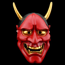 Buy Buddha Prajna Masks Halloween Devil Full Face Scary Horror Masks New 2017 Masquerade Party CS Wargame Field Game Japanese Mask for $38.05 in AliExpress store