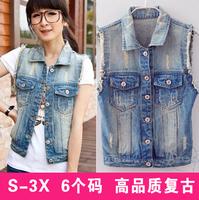 2014 Spring and summer sleeveless plus size denim vest female slim vest outerwear jeans jacket women