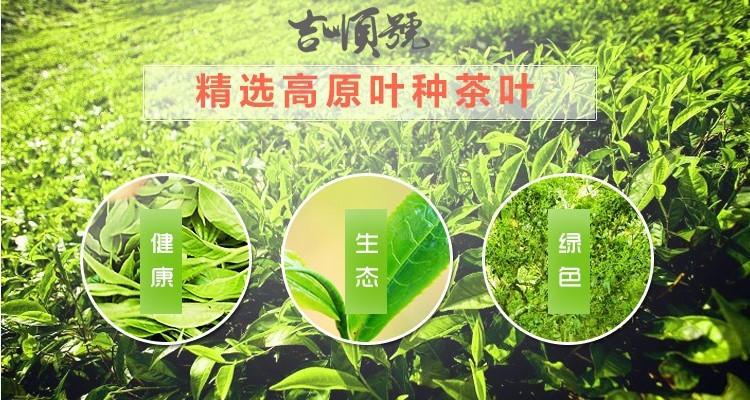 50pcsChinese Yunnan Puer Tea Puer Ripe Puerh Tea Bag Gift The Puerh Tea Pu er Food