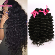 6A Brazilian Deep Curly Virgin Hair 5Pcs Brazilian Weave Human Hair Remy Queen Hair Products Natural Black Soft Thick And Full