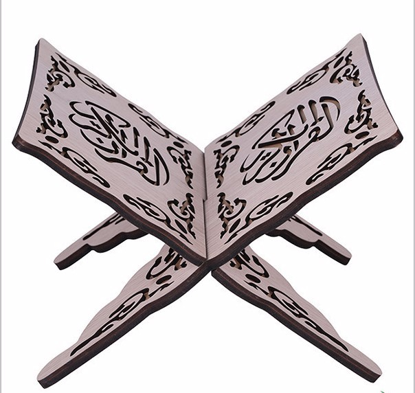Quran stand-grey