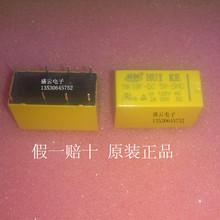 100% предметы интерьера HK19F DC9V — SHG из двух пар реле 4078 9 В 8 футов ( 5 шт. ) пакет почте