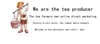 Вязаный чай 250 2015 clovershrub DaHongPao DaHongPao +