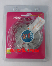 Baby graphics card fan small graphics card radiator 55mm 60mm(China (Mainland))