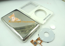 ipod faceplate promotion
