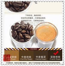 AA Level Green Coffee Slimming Italian Coffee Beans Espresso Coffee Dark Roast After Order Freshly Baked