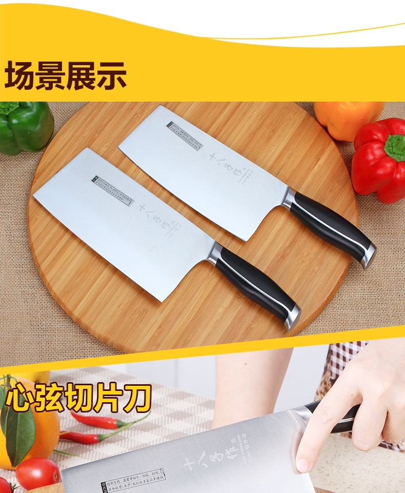 Buy Free Shipping SBZ Stainless Steel Dual-use Chop Bone Cut Meat Knife Vegetable Cleaver Cooking Chef Slicing Knives With Holder cheap