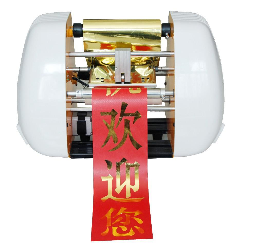 Hot Sale YH-150 textile printer for alibaba China(China (Mainland))