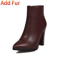 KARINLUNA dropship große Größe 32-43 Stiefeletten Frau Schuhe spitz high heels elegante büro dame frauen schuhe stiefel 2019(China)