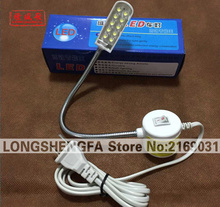 10 pcs LSF-10F   Led sewing machine lamp, industrial sewing light, table light, working lamp AC110V220V380V(China (Mainland))