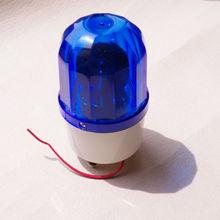 12VDC Blue Rotating Beacon Warning Light Lamp With Speaker Spiral Fixed