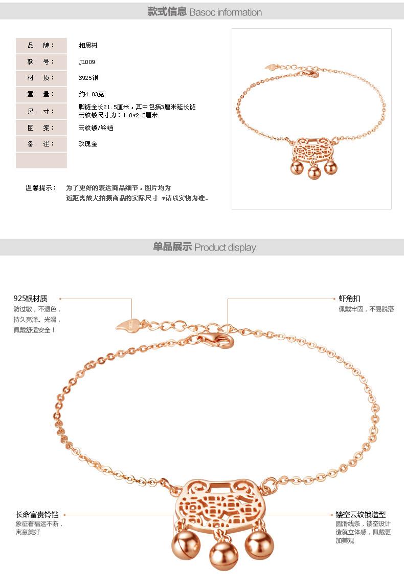 Акация 925 Серебряный Браслет девушки роуз позолоченные 18 К Корейской моды замок колокол кольца ювелирные изделия