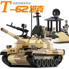 Gudi new toys assembled military war military vehicle tank plain blocks plastic building blocks toys for children 600019(China (Mainland))