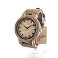 BOBO BIRD C20 Mens Leather Band Antique Wood Watches With Yellow Anlaogue Display Bamboo Wooden Watches
