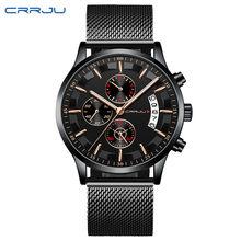 Crju Mens Relógios À Prova D' Água Homens de Negócios Assistir Top Marca de Luxo Relógio de Quartzo Ocasional Azul Sport Watch Relogio masculino(China)