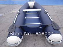 "Free sea shipping:8' 11"" PVC boat with Plywood floor GTS 270(China (Mainland))"