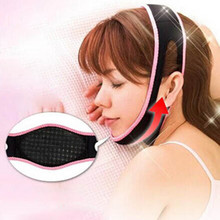 1Pcs Health Care Thin Face Mask Massager Slimming Facial Thin Masseter Double Chin Skin Care Thin Face Bandage Belt Slimming