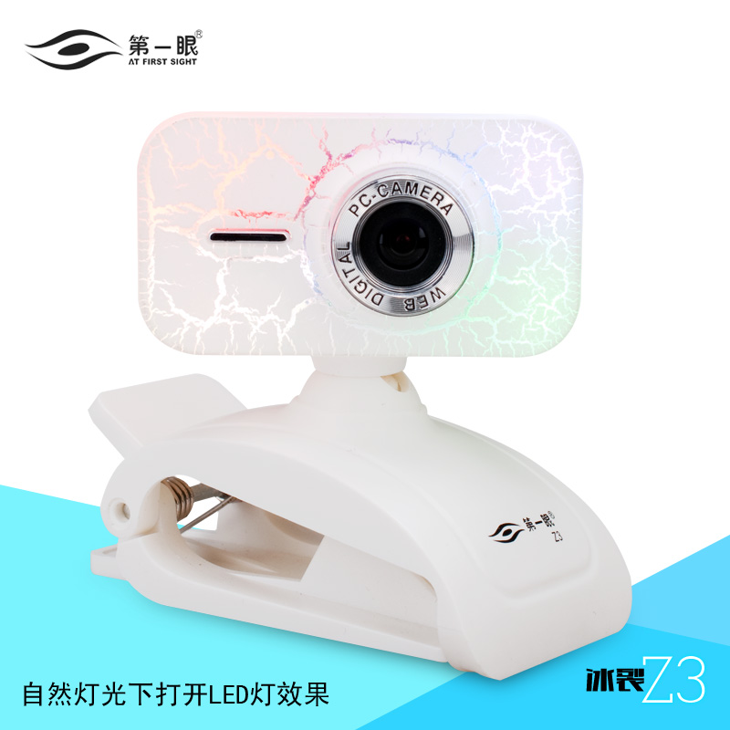 1200 Million pixel resolution 1024x768 HD Camera desktop notebook computer with microphone & night vision video Manual focusing(China (Mainland))