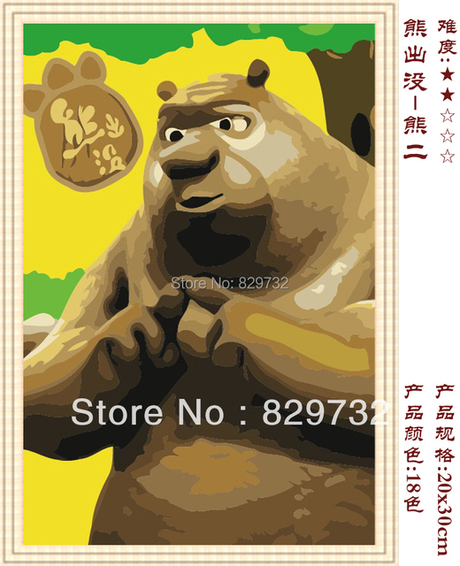 JIUJIU DIY digital oil painting by numbers Free shipping arcylic paint 20X30cm Bear haunt - Bear two canvas gift paint by number