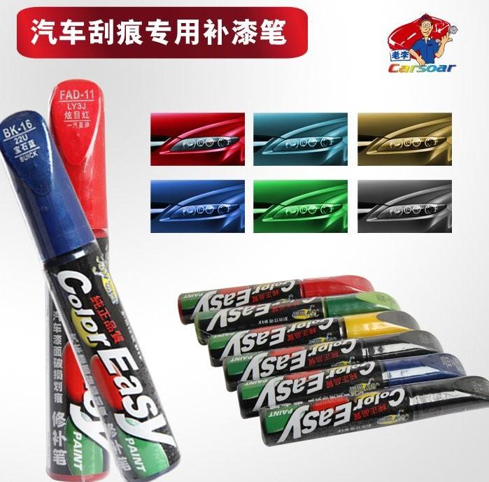 Car scratch repair pen, auto paint pen for ecosport,kuga, focus,s-max,fiesta ,free shipping(China (Mainland))