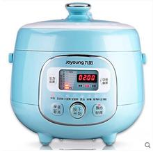 Free shipping Mini 2L  intelligent electric pressure Electric Pressure Cookers