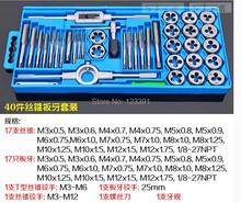 Lux 40 unids/set toque y Die set M3 ~ M12 tornillo de rosca métrica tapones codos y llave Tap & Die llave, grifos de rosca mano mano de roscado